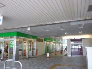 サミット戸田公園