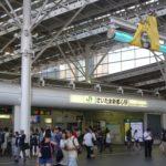 さいたま新都心駅約960m(周辺)