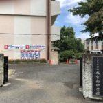 さいたま市立大宮南中学校約1600m(周辺)