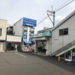 西武柳沢駅約400m(周辺)