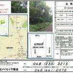 軽井沢別荘地