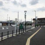 笠幡駅(周辺)